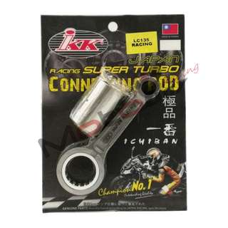 IKK LC135 RACING CON ROD ( FOR MODIFY RACING BLOCK OR STD BLOCK USE )