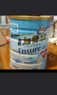 全新 低糖金裝加營素 850g 雲呢拿味(現貨2罐)