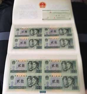 (00785221) Identical Uncut 4pc China RMB 2 Yuan