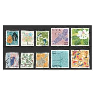 JAPAN 2017 GIFTS FROM THE FOREST SERIES NO. 1 82 YEN COMP. SET OF 10 STAMPS IN FINE USED CONDITION