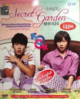 Secret Garden: Part 1 (Korean Drama)