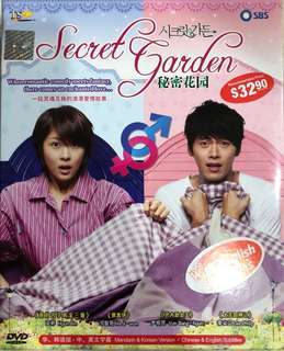 Secret Garden: Part 2 (Korean Drama)