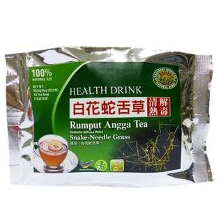 Snake Needle Grass Herb Tea:Clearing Heat & Detoxifying 白花蛇舌草:清热解毒