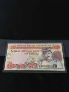 (999999) Brunei $10 Note