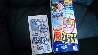 日本小林藥廠退熱貼