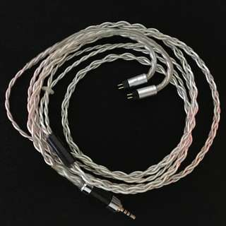 "TheHeadphoneLounge T2 Litz ""Reference"" Silver Cable, Balanced"