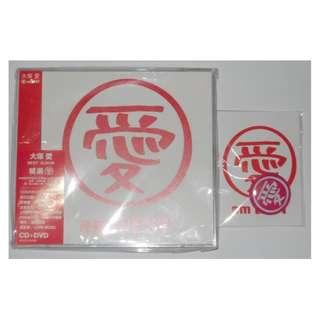 大塚愛 - 精選「愛」CD+DVD 精選輯 附限量胸章 (全新未拆封)