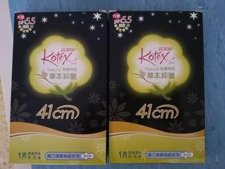 41cm夜用衞生巾(sample)