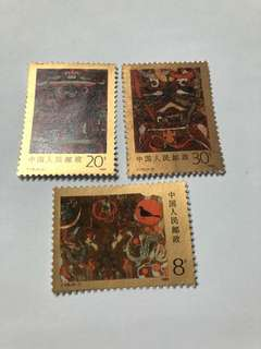 Prc china T135 Han Tomb mnh