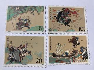 Prc china T138 Outlaw of the Marsh mnh