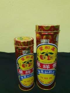 Yu yee oil 22ml & 48ml