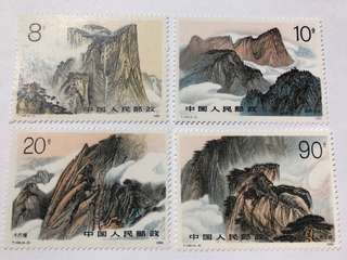 Prc china T140 Mount Huashan mnh