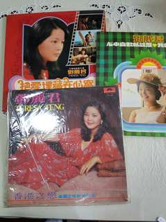 12 inches vintage Theresa Teng Records