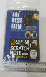 Scratch paper book/note