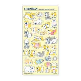 Only 5 Instock! (Mix & Match)*Mind Wave Japan - ShiBanBan Pale Yellow theme Stickers