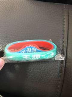 TFBOYS 手環