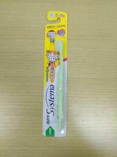 全新 適齒美 超極細毛 小朋友牙刷 (日本no.1)