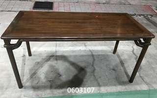 零碼/庫存 紅木餐桌~
