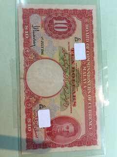 1941 $10 banknote - Malaya in UNC condition with very light foxing at bottom centre part