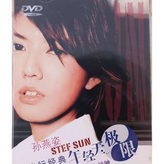 (Stefanie Sun) Karaoke DVD Music Disc Singer : Sun Yan-Zi Chinese Name 孙燕姿 Singapore Local Female Singer