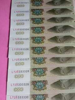 1999年中國人民银行.第五套人民幣壹圓10連四豹子號:L72B333321一L72B333330