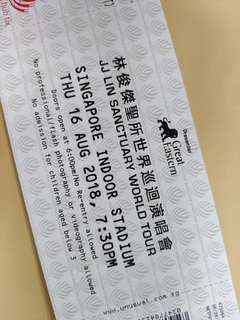JJ Lin Concert - Pair tickets