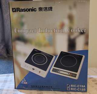 全新Rasonic樂信電磁爐