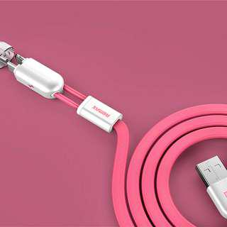REMAX Same Time Charge 2 in 1 Cable 100cm