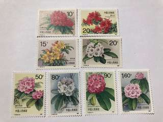 Prc china t162 flowers mnh