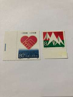Prc china T168 disaster relief mnh
