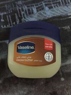 Vaseline Petroleum Jelly (Cocoa Butter) REPRICE