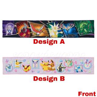 [PO] MUFFLER TOWEL [PIKACHU & EEVEE FRIENDS • ULTRA NECROZMA] - POKEMON CENTER EXCLUSIVE