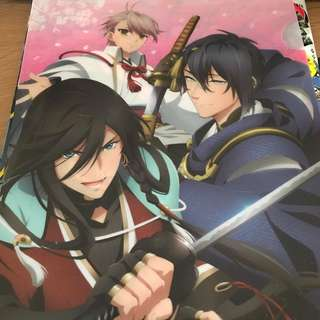ClearFile & 2-sided Poster