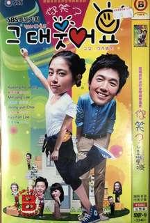 SBS: You Smile (Korean Drama)