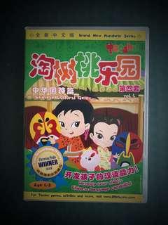 Tao shu learn Chinese cultural gems