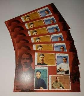 6套 香港郵政《2016年孫中山誕生一百五十周年郵票》 小全張 紀念郵票