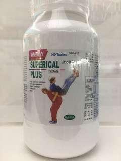 🚚 活力漾賜力鈣加強錠300粒(單瓶)