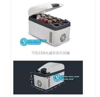 1630424 迷你雪櫃 液晶顯示 迷你冰箱 快速制泠 制熱 保暖車用雪櫃