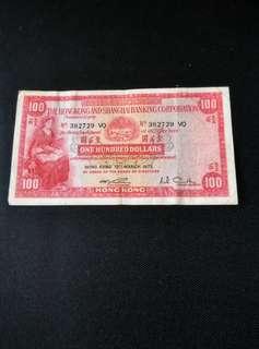 1972滙丰小聖書382729