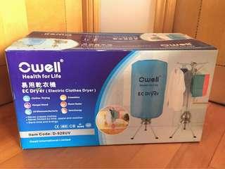 (全新未開箱) Owell 摺疊式暖風乾衣機/架