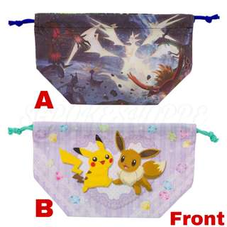 [PO] LUNCH BOX DRAWSTRING POUCH [PIKACHU & EEVEE FRIENDS • ULTRA NECROZMA] - POKEMON CENTER EXCLUSIVE