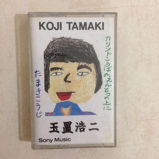 [CRAZY DEAL] Koji Tamaki Sony Music Karintokouba No Entotsu No Ueni Cassette Tapes Kaset