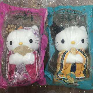 Hello Kitty Macdonald Plush