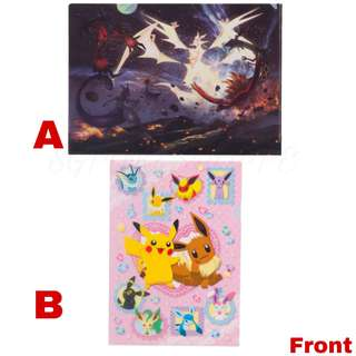 [PO] A4 CLEAR FILE [PIKACHU & EEVEE FRIENDS • ULTRA NECROZMA] - POKEMON CENTER EXCLUSIVE