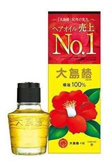 Oshima Tsubaki Multi Purpose Hair Oil