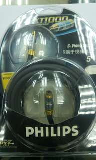 Good Quality Philips S-Video 5 meter Cable