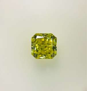 GIA 1.69 RADI Fancy Vivid Yellow