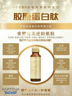 Anmyna Peptide Collagen Drinks 50ml/bottle