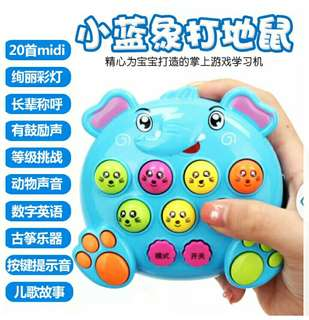 Multifunction  Learning  Toy