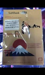 日本softbank5日無限上網卡